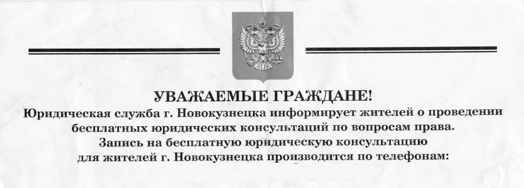 Колдовской в кошелек для денег заговор отзывы согласитесь, жизни
